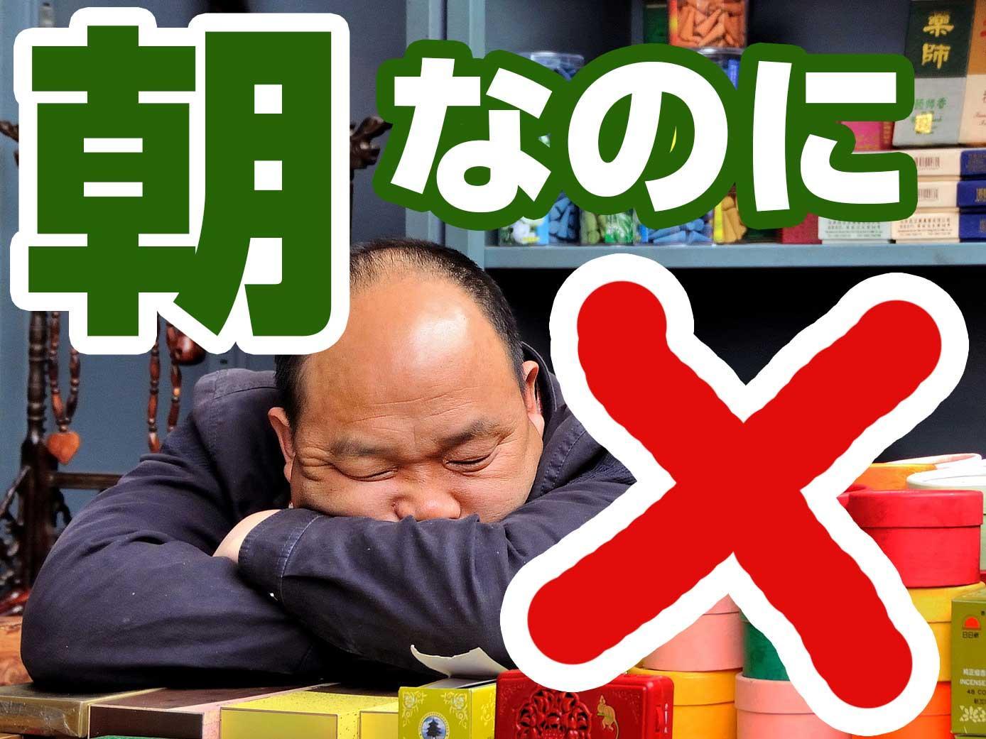 翌朝に疲れを残さないマッサージって!?|町田deマッサージ!
